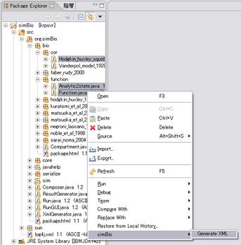 pop-up menu for simBio Java Classes